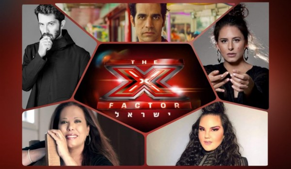 Israel: These will be the next 'X-factor Israel' judges; Simon Cowell will not take part