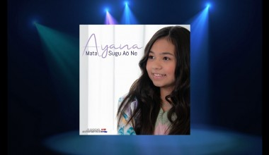 """The Netherlands: First Junior Songfestival 2021 entry """"Mata Sugu Aō Ne"""" released"""