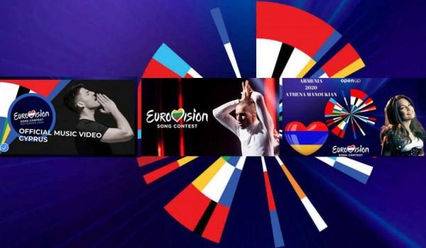 Greece: ERT unveils the Greeks' ESC 2020 entries